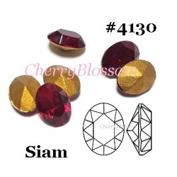 画像1: スワロフスキー Siam